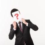 悪質な転職エージェントを見分ける方法