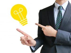 建築設計専門の転職エージェントを利用した転職活動の注意点