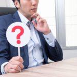 転職エージェントの担当とは仲良くなったほうがいい?