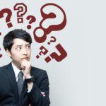 建築設計業の求人件数は転職エージェントによって変わる?