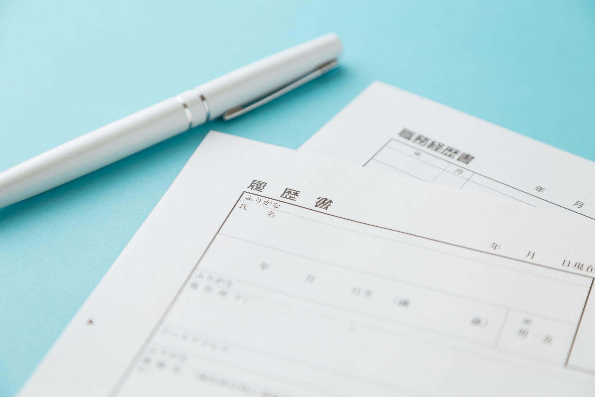 建築設計業の転職エージェントで最初に用意しておく書類はある?