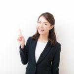 転職エージェントの効果的な活用術とは?賢い使い方を学ぼう!
