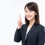 転職エージェント利用の大まかな手順とは?まずはイメージを掴もう!
