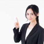ブラック企業ばかり紹介してくる転職エージェントの特徴とは?対処法も紹介